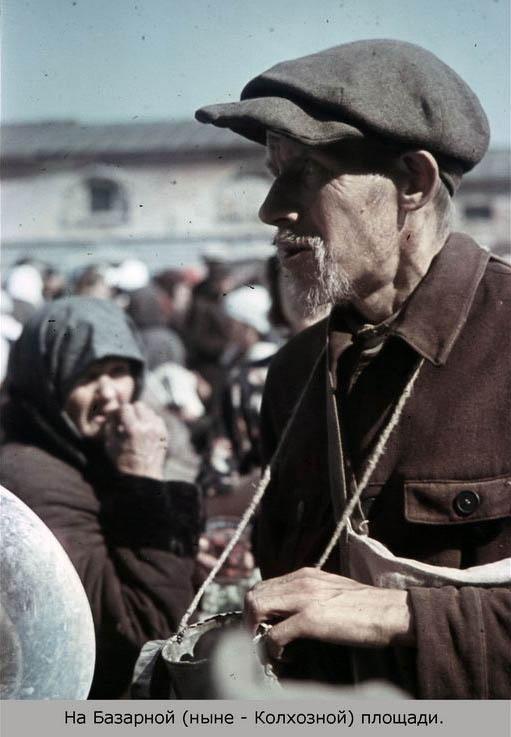 Смоленск, оккупация