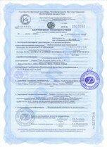 ГОСТ К - система стандартов, принятых в Республике Казахстан.  Данная система аналогична российской системе стандартов.