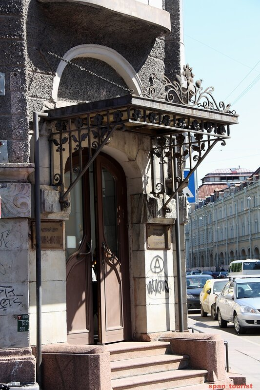 art nouveau buildings near sadovaya street st petersburg russia