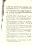 Бюро обком 28.png
