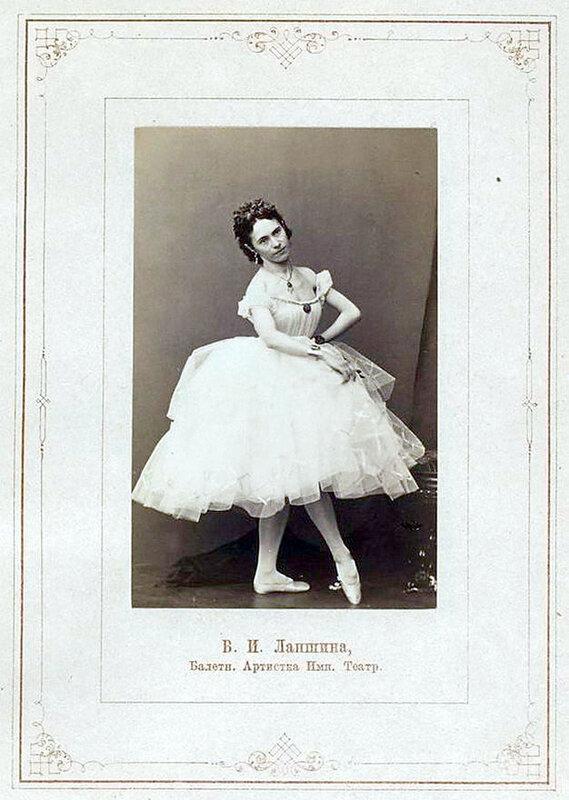 Ю.И. Лапшина, балетная артистка