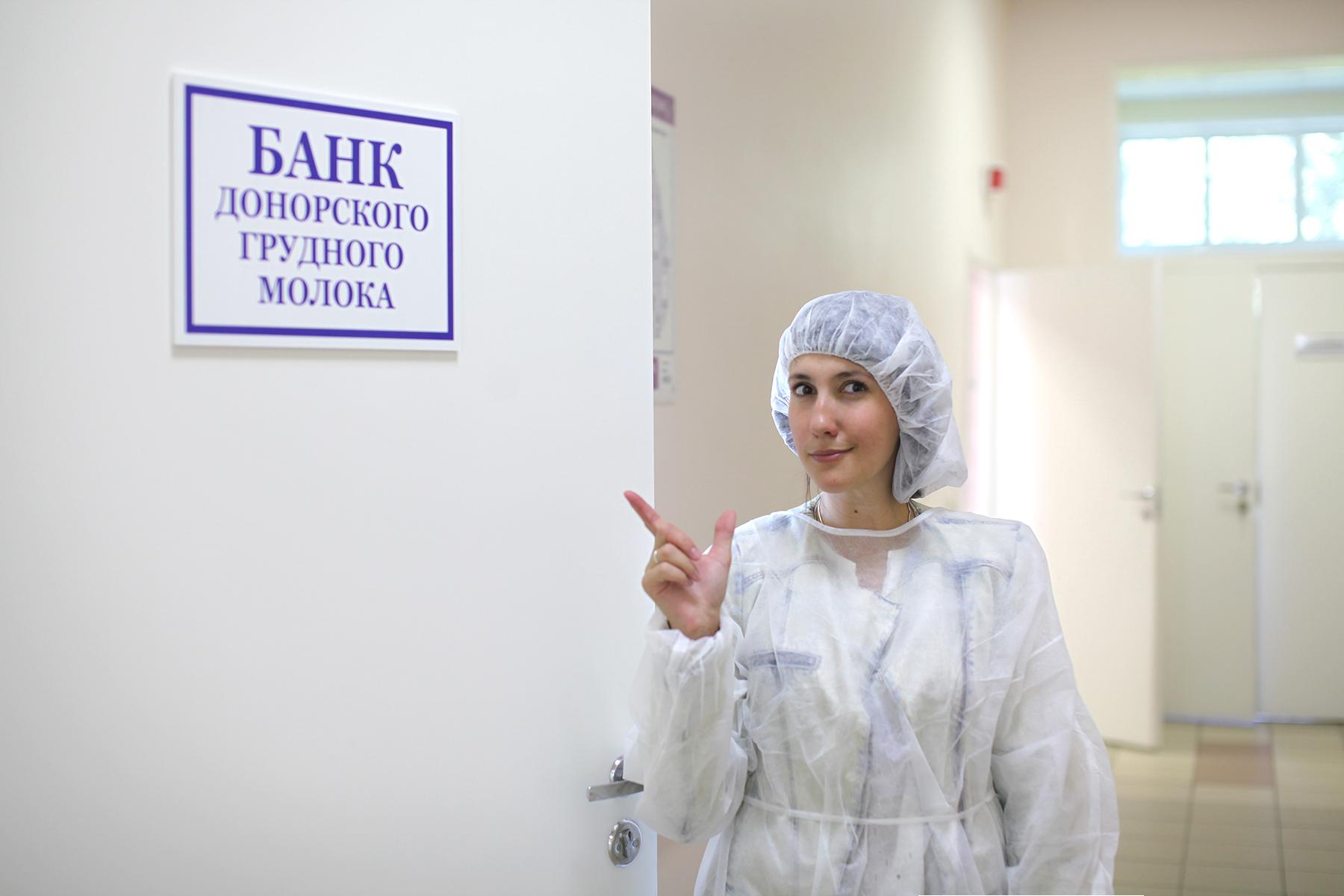 Как устроен банк донорского грудного молока в Москве