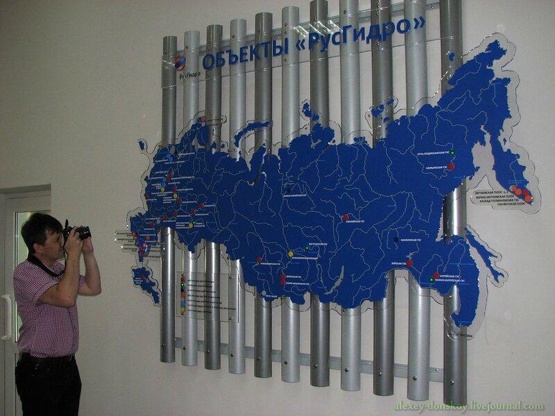 Гидроэнергетика России