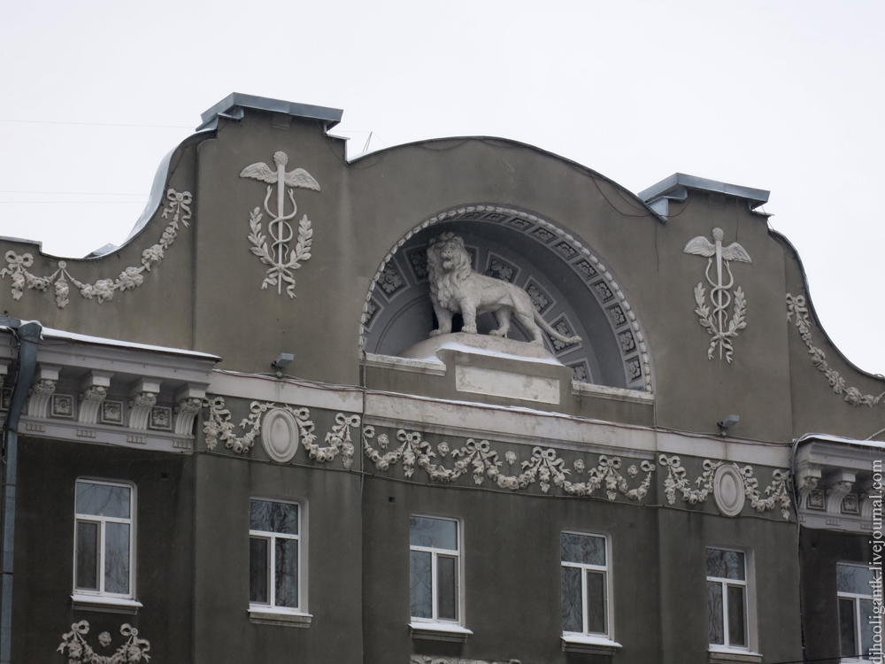 Саратов Первомайская дом Бендера