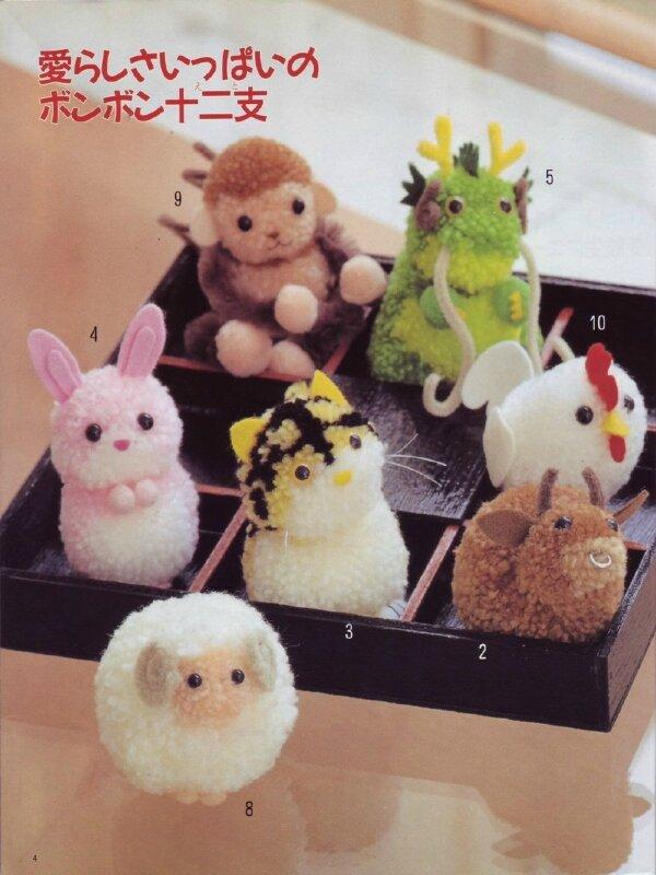 Вот еще очень симпатичные игрушки-символы восточного календаря из помпонов.  Схемы изготовления (на китайском) .