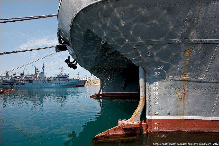 Спасательное судно Коммуна
