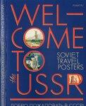 Добро пожаловать в СССР