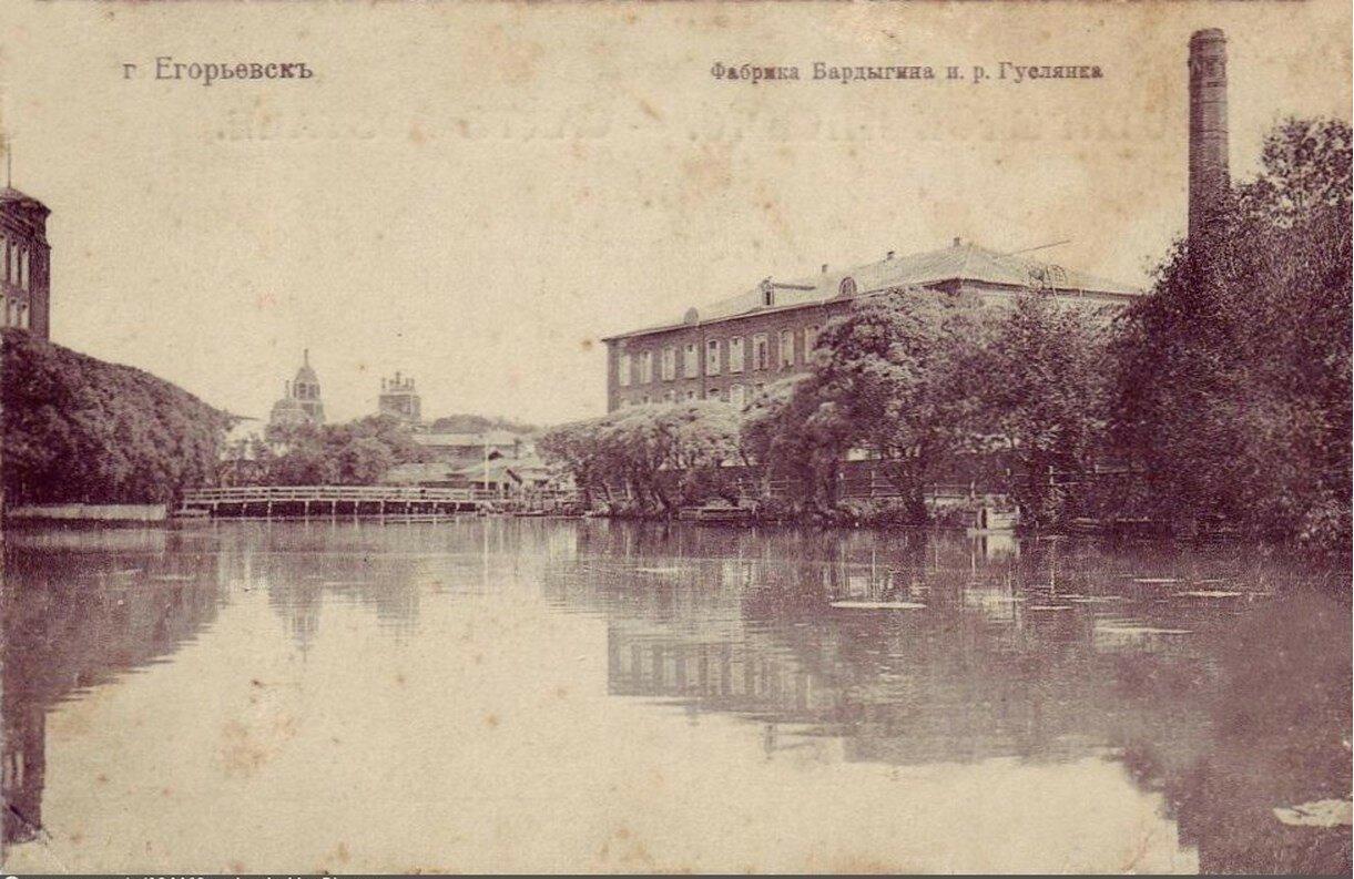 Фабрика Бардыгина и река Гуслянка