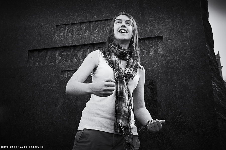 Маяковские чтения #2 — Блоги — Эхо Москвы, 30.07.2012: http://echo.msk.ru/blog/telega2/914322-echo/