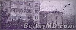 Дождь в Бельцах