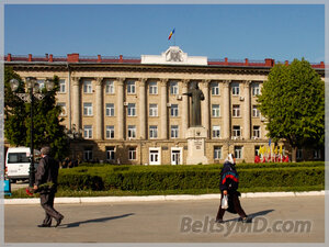 Город Бельцы, Молдова — события и новости
