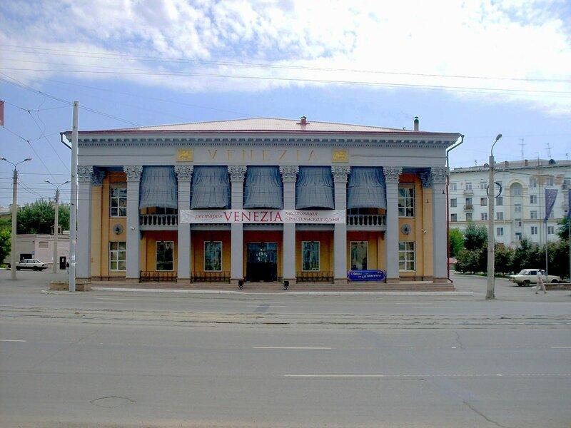 """30-лет ВЛКСМ  -- """"Венеция"""""""