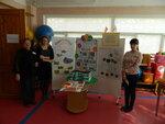 Совместные детско-взрослые культурно-образовательные проекты в ДОУ: технология организации и проведения»