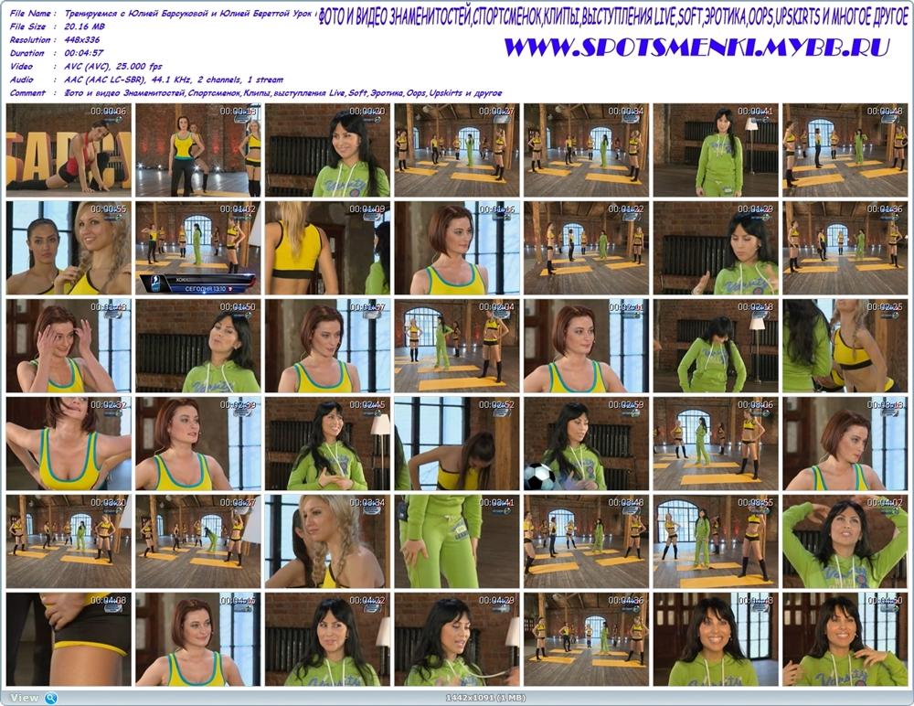http://img-fotki.yandex.ru/get/6402/13966776.10a/0_8865a_84183c9a_orig.jpg