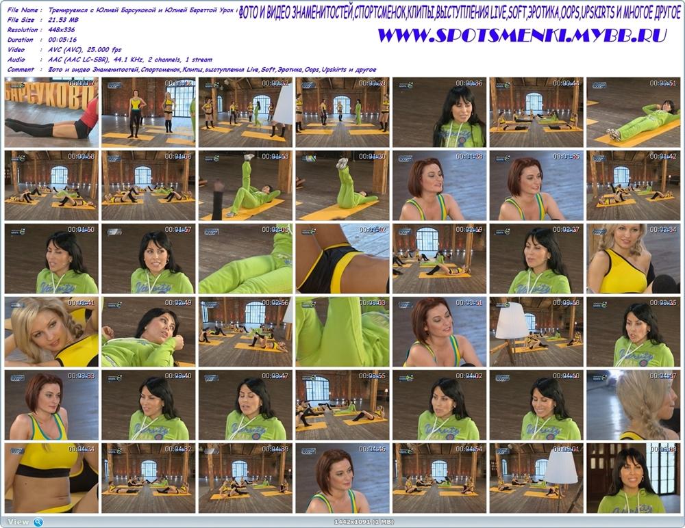 http://img-fotki.yandex.ru/get/6402/13966776.10a/0_8865c_92541d35_orig.jpg