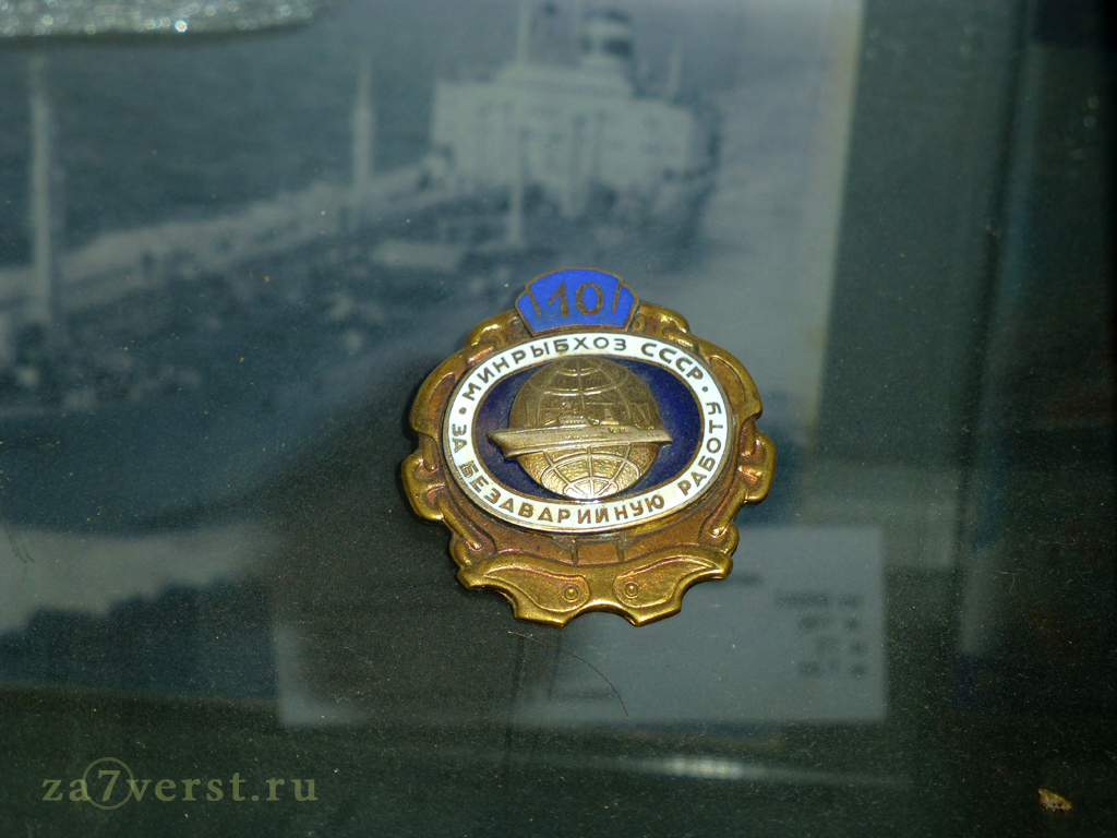 Геленджик, Морской музей