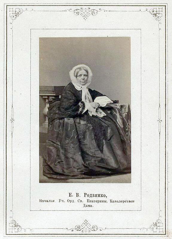 Е.В. Родзянко, кавалерственная дама