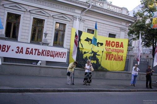 20120617- Киев. Часть 1_38.JPG