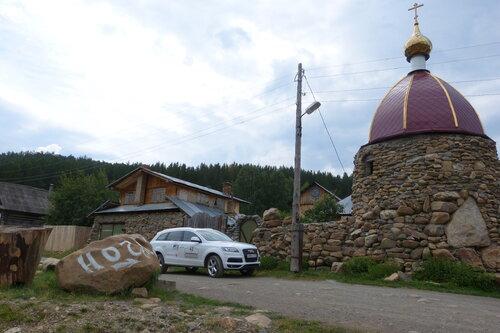 Фальшивая часовня с флорентийским куполом в деревне Тюлюк