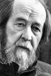 А.Солженицын.