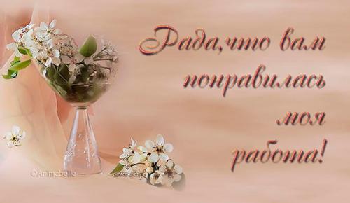 http://img-fotki.yandex.ru/get/6402/39663434.18b/0_77927_f56413de_L.jpg