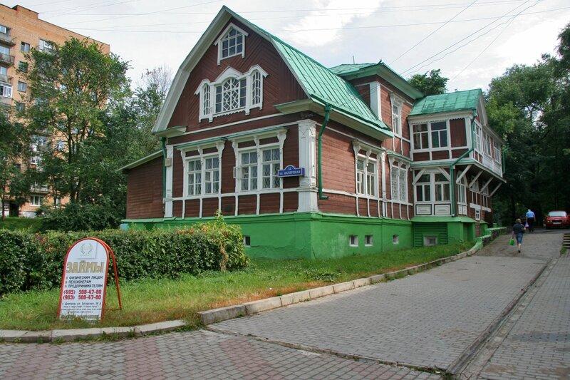 Дмитров, Дом Милютиной на Загорской улице
