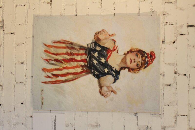 Американская карикатура на стене Малой галереи Художественного арсенала