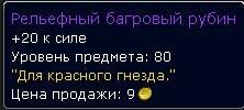 0_65d9e_b36579d_M.jpg