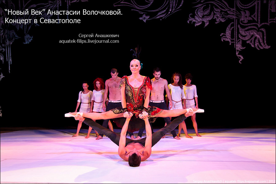 Концерт Волочковой в Севастополе