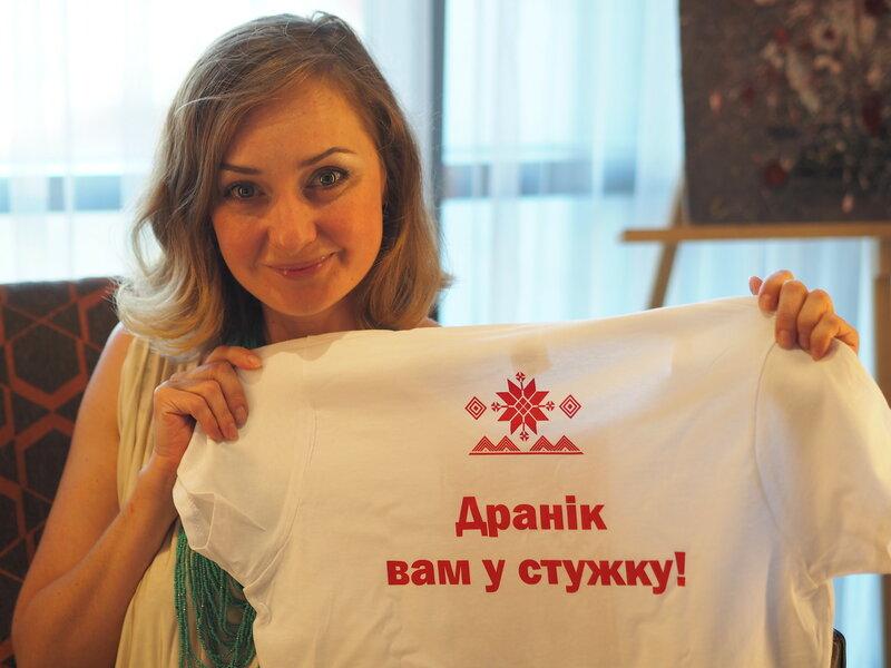 Нефорум блогеров 2015 Минск