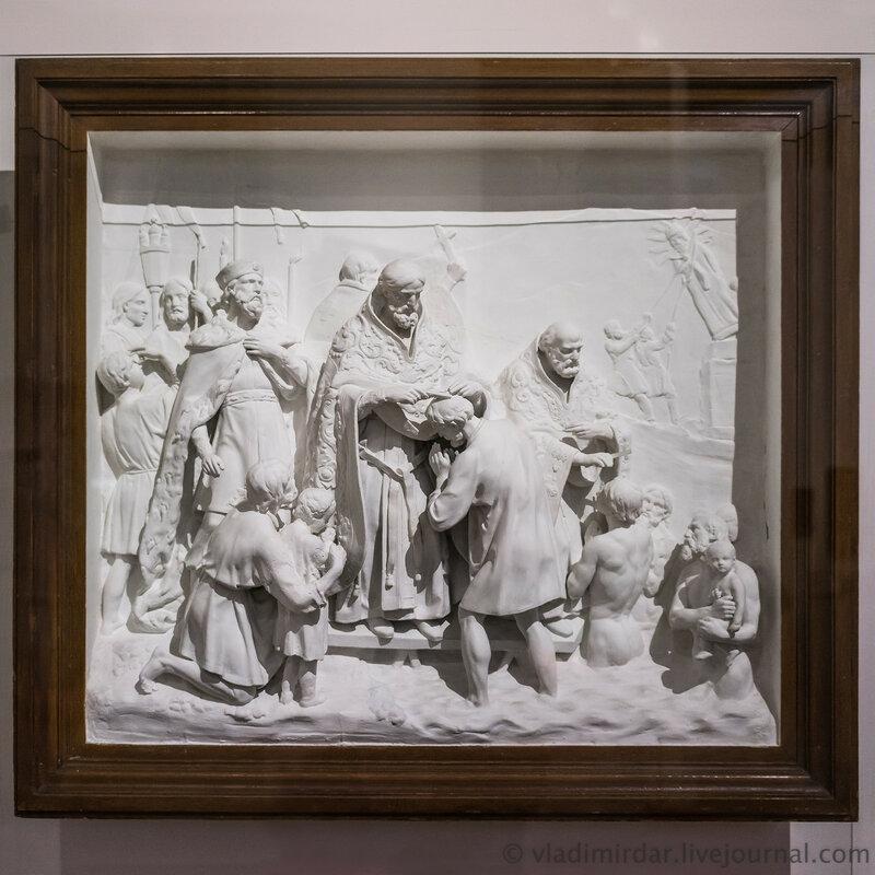 Горельеф «Крещение киевлян». Середина XIX в. И.П. Витали.