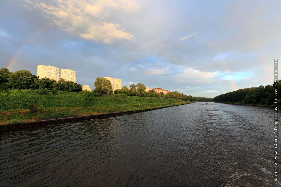 двойная радуга на канале имени Москвы