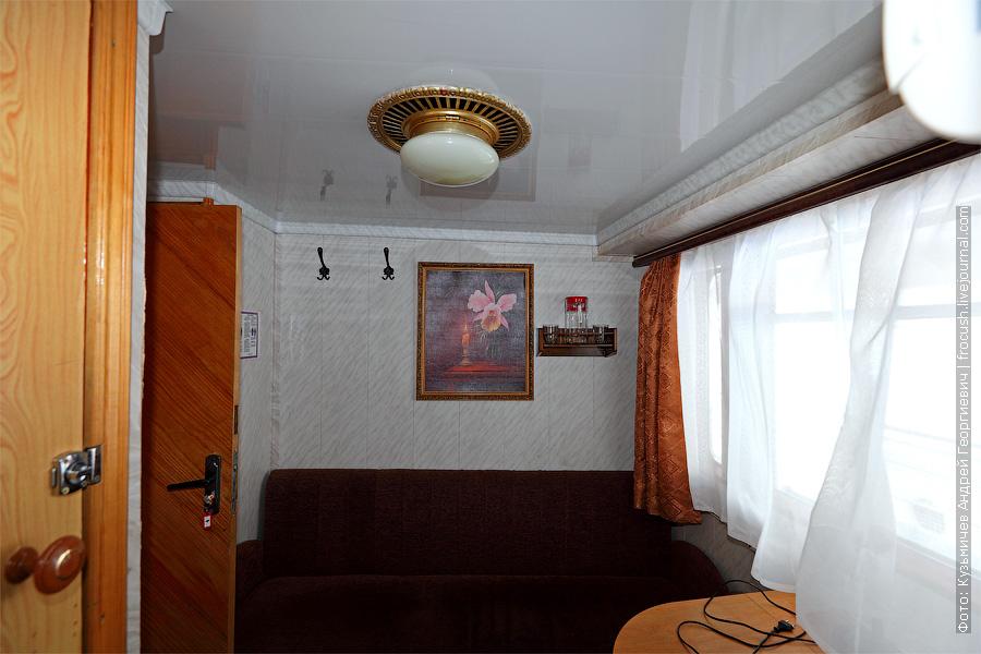 двухсекционная каюта №4 на средней палубе. теплоход Белинский