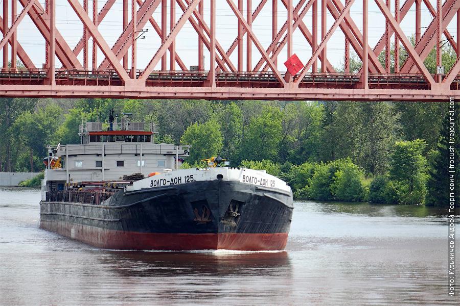 Сухогруз «Волго-Дон 125» (проект 507Б, 1970 год постройки) проходит под Яхромским железнодорожным мостом через канал имени Москвы