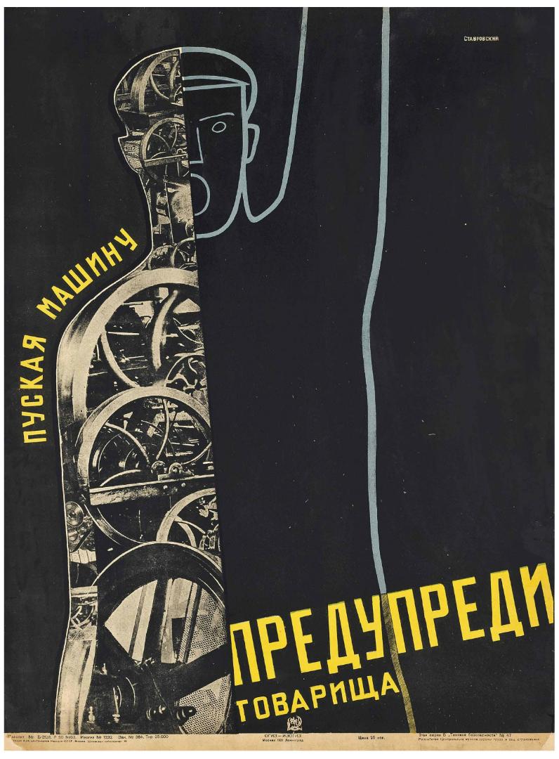 Плакаты -A. Stavrovski . MACHINERY IN OPERATION, WARN YOUR COMRADE литография 1931.jpg