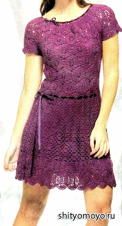 Платье виноградного цвета