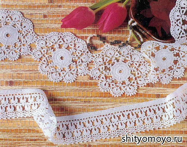 схемы вязания пояса.
