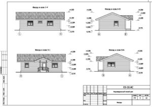 Проект одноэтажного каркасного дома.