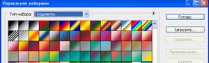 Как установить новый градиент в Photoshop 0_a2627_b2005f07_M