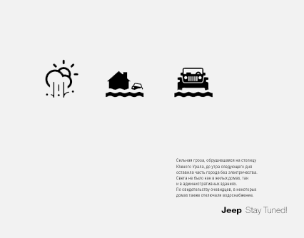 Jeep. Stay Tuned!