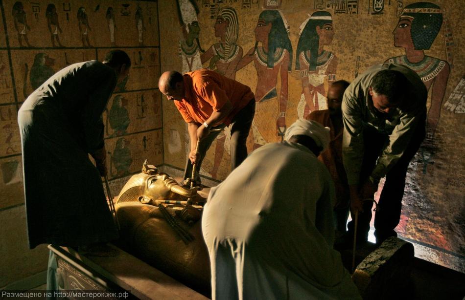 Egypt King Tut's Mummy