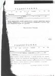 radiogramma-153.png