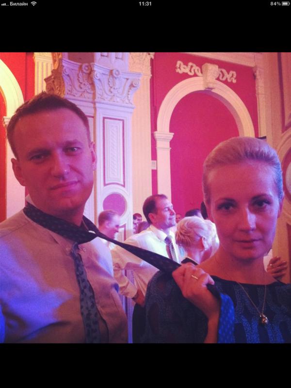 С костылями и без! Фото со свадьбы Гудкова IMG_0371.PNG