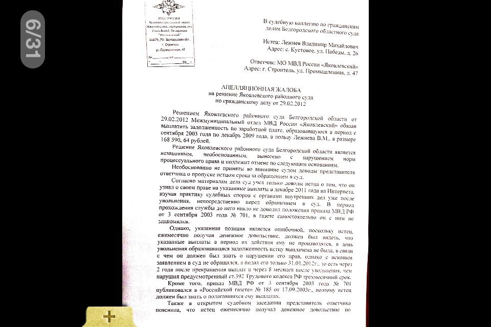 Заявления в суд (образцы, шаблоны, формы)