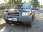 Land Rover Freelander редукторы