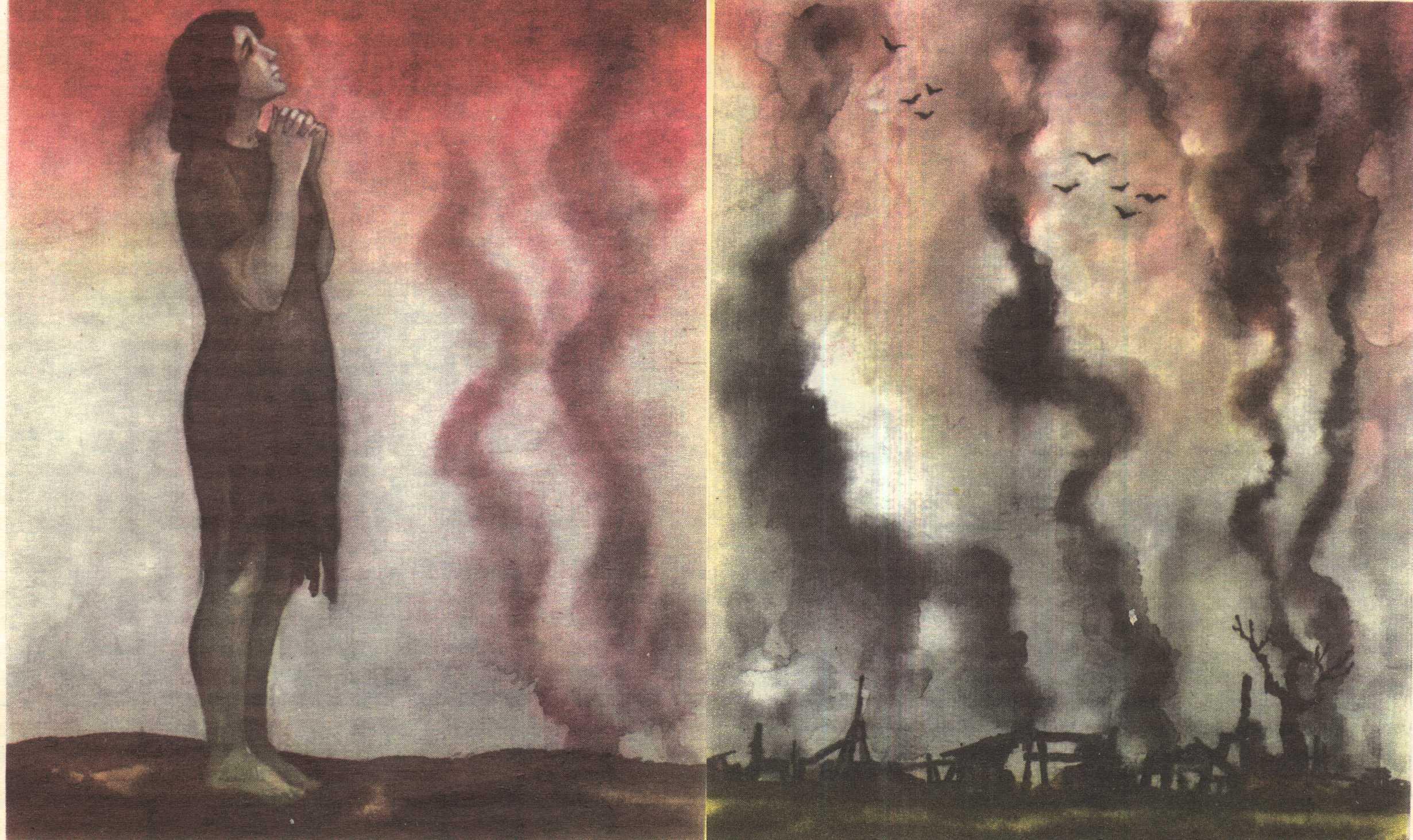 матерь человеческая картинки из книги проблем