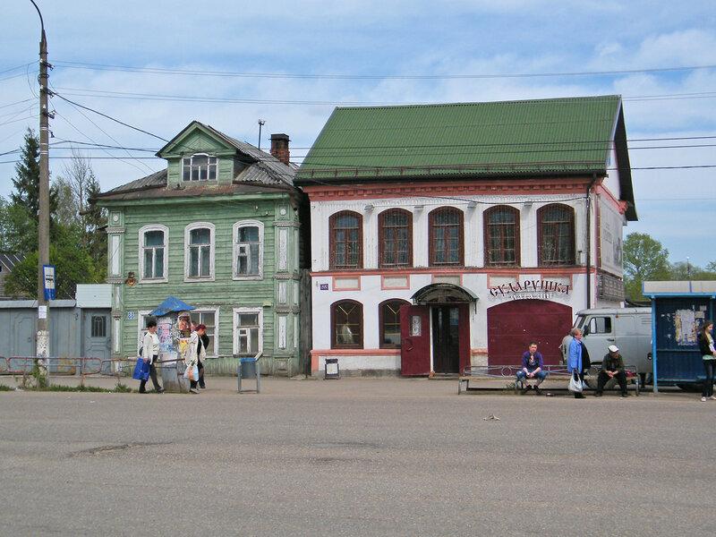 город Торжок, города России.