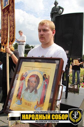 Фотоотчёт с митинга в защиту Веры и Церкви от нападок, поругания и кощунства