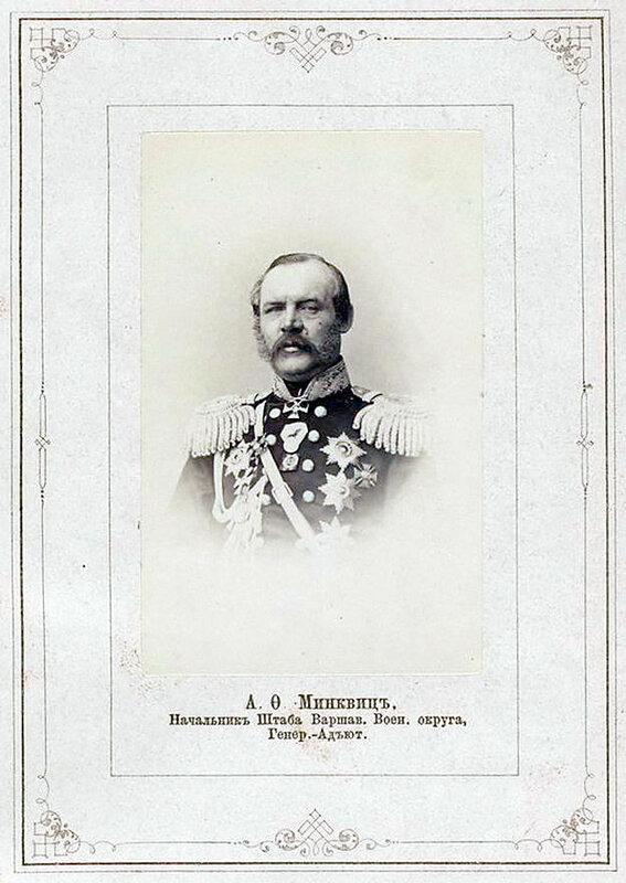 Минкатц, Начальник штаба Варшавского военного округа