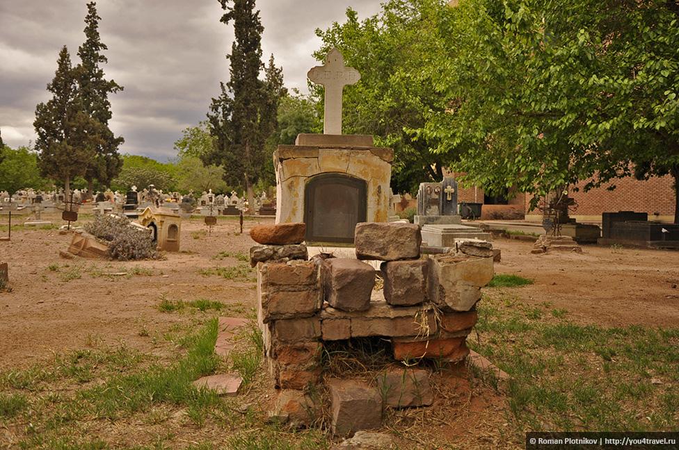 0 240382 d440429 orig День 391 393. Главная площадь Мендосы, старое кладбище и мате